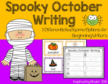 Spooky October Writing Center (Differentiated for Beginnin