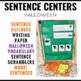 Halloween Sentence Centers