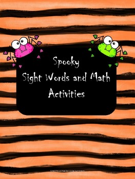 Spooky Sight Words and Multiplication Facts