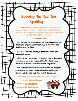 Spooky Spelling Tic-Tac-Toe Common Core Aligned