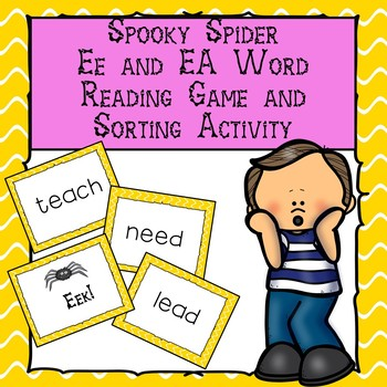 Spooky Spider Vowel Teams EE and EA Word Reading Game