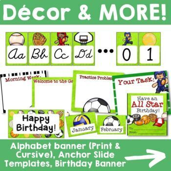 Sport Theme: Classroom Decor (BUNDLE)