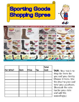 Sporting Goods Shopping Spree