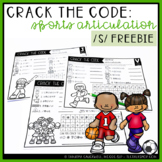 Sports Articulation: Crack the Code /S/ Freebie