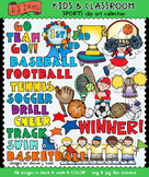 Sports Clip Art - Kids and Classroom Download - Distance Learning