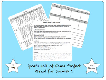 Sports Hall of Fame Project