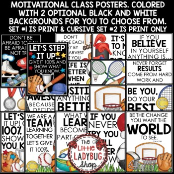 Inspirational Quotes Posters -Sports Theme Classroom Decor Motivational Posters