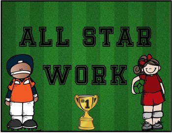 Sports Theme Student Work Poster
