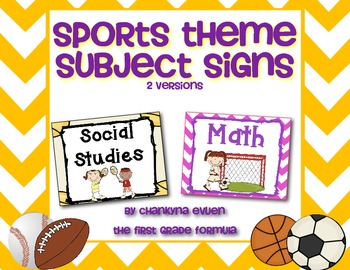 Sports Theme Subject Signs (Classroom Decor)