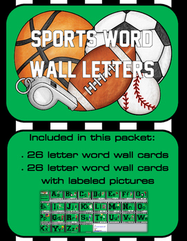 Sports Theme Word Wall Cards