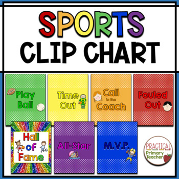Sports Themed Behavior Chart - 7 sections - 2016-2017 Cale