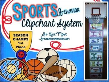 Sports Themed Behavior Clip Chart System {Classroom Decor}