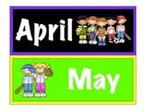 Sports Themed Calendar Months