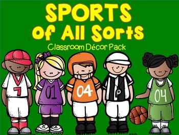 Sports Themed Classroom Decor