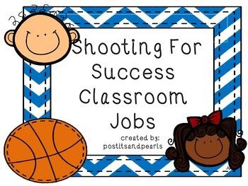 Sports Themed Classroom Jobs