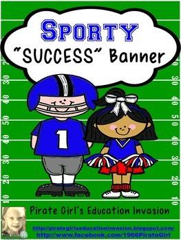 "Sports Themed ""SUCCESS"" Classroom Banner"