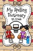 Sports Themed Spelling Dictionary {1st~3rd Grades} 1100 + Words