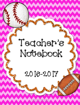 Sports-Themed Teacher's Notebook 2016-2017
