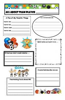 Sports or Team Theme All About Me Poster (back to school)