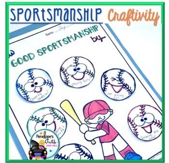Sportsmanship Activity:  Physical Education Craftivity