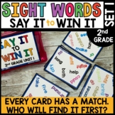 High Frequency Word Practice Game 2nd Grade | Spot That Wo