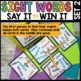 LITERACY CENTERS 2nd Grade Unit 2 [SPOT THAT WORD]