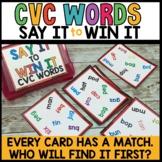 LITERACY CENTERS CVC Practice [SPOT THAT WORD]