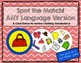 Spot the Match ANY LANGUAGE Bundle! Spot the Match Games for Vocabulary Review