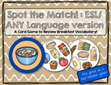 Spot the Match game for Breakfast Vocabulary: Works in ANY Language / ESL
