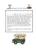 Spotlight! Camper of the Week