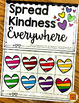 Spread Kindness Everywhere Interactive Prepositions Book {FREE}
