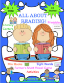 End of the Year Activities Sight Words Guided Reading Mini