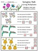 Spring Activities: Spring Math Drills Activity Packet
