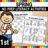 Spring 1st Grade Literacy No Prep Worksheets