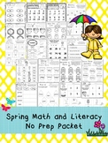 Spring 1st Grade Math and Literacy No Prep Printable Packet.