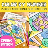 Spring 2-Digit Addition and Subtraction Color by Number No Prep Printables