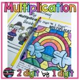 Spring 2 Digit by 1 Digit Multiplication Color By Number