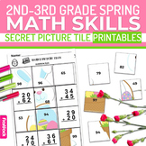 Spring 2nd-3rd Math Skills Worksheets | Secret Picture Tiles