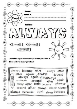 Spring 2nd Grade Sight Words