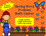 Spring 3 Digit Word Problem Math Center