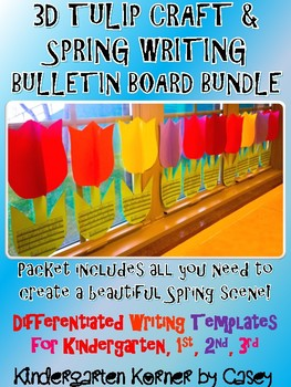 Spring 3D Tulip Writing and Craft Kindergarten 1st 2nd 3rd
