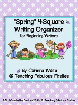 Spring 4-Square Writing Organizer *FREEBIE*