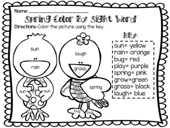 Spring ABC Order and Sight Word Practice