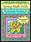 Spring Worksheet Activities: Spring Math Drills Activity Packet