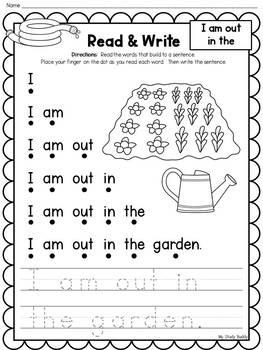 Spring Activities: Sight Word Fluency (Kindergarten)