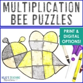 MULTIPLICATION Bee Puzzles | FUN Spring Activities, Games, or Math Centers