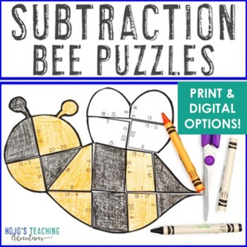 SUBTRACTION Bee Puzzles | FUN Spring Math Centers, Games, or Activities