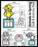 Spring Activities with Crafts, Writing Prompts: Rabbit, Lamb, Chick (Easter)