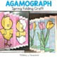 Spring Activity: Agamograph