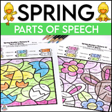 Spring Grammar Activity March and April Color By Code | Spring Coloring Pages